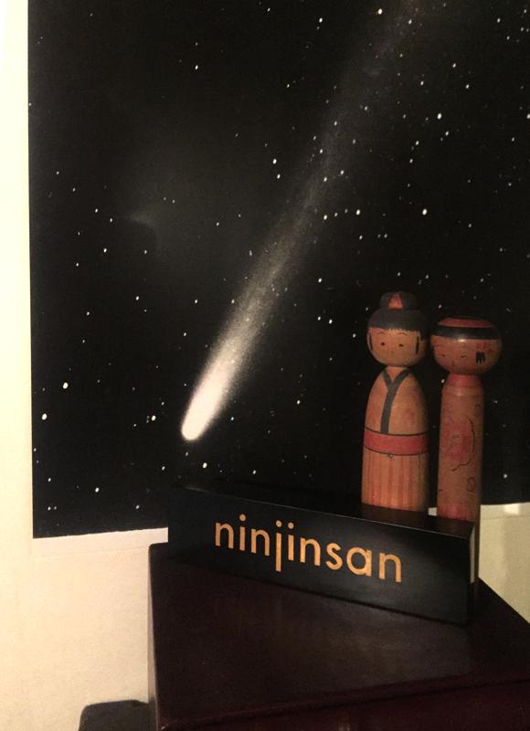 ninjinsan04