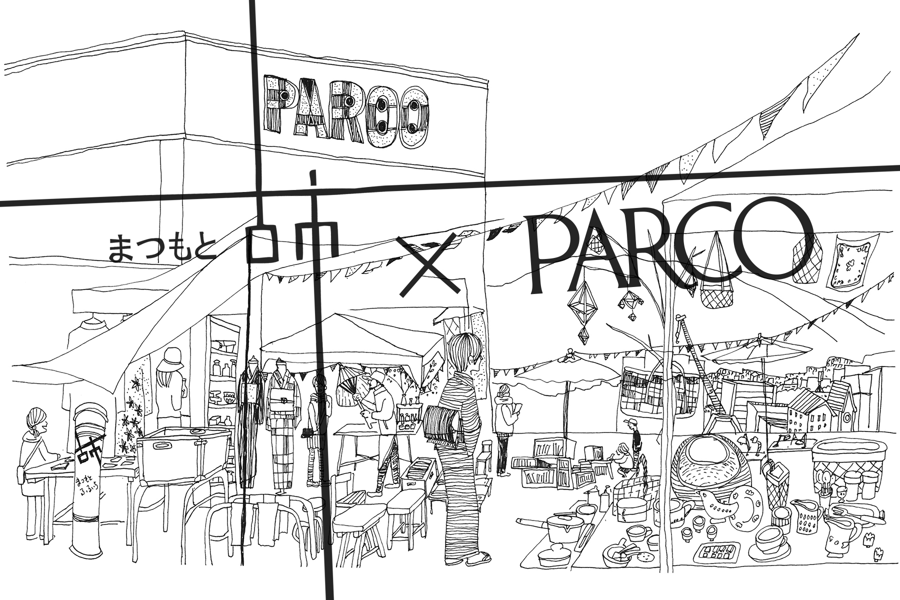 img_parco