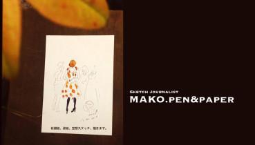 mako00
